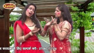 चोख पिचकरीया || Chokh Pichkariya || Holi Me Labhar Kailash Ghat || Lal Babu,Raoshan Raj || Holi 2017