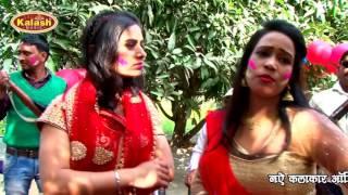 Super Hit Holi 2017 मुखिया के टोली में     Holi Me Labhar Kails Ghat    Lal Babu,Raoshan Raj