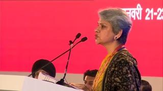 Inauguration of Youth Pravasi Bhartiya Divas & Uttar Pradesh Pravasi Divas