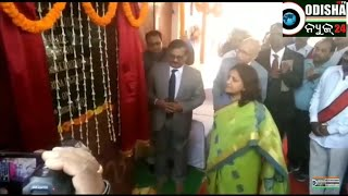 Establishment of Family Court at Rayagada