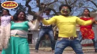 खेलब रगरघस Khelab Ragarghas || Pyar Ke Abeer || Sahib Hasmi,Daroga Yadav || Bhojpuri Holi Song 2017