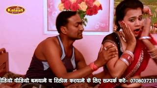 ठरकी पति ने अपनी हदे पार करी - Nik Lage Naihare Me || Ravishankar Rasila || Bhojpuri Hot Song