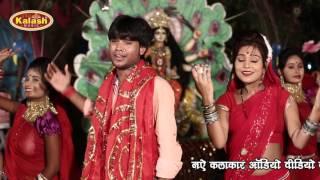 पुजारिया नाच रहल - Jaikara Bola Jhum Ke | Golu Gawala | Bhojpuri Mata Bhajan 2017