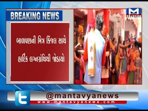 Hardik Patel took Seven Vows