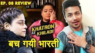 Bharti Singh SAVED From Elimination Shamita Worst Performance |  Khatron Ke Khiladi 9 Ep.08 Review