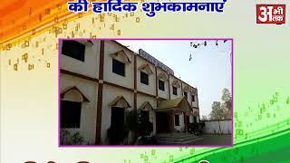 CITY PUBLIC SCHOOL NAJIBABAD