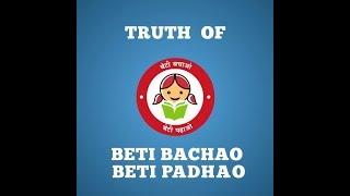 Truth of Beti Bachao Beti Padhao