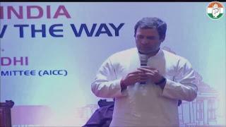 LIVE: Congress President Rahul Gandhi at 'The Odisha Dialogue' in Bhubaneswar