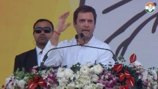 LIVE: Congress President Rahul Gandhi addresses Parivartan Sankalp Samavesh in Bhubaneswar