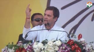 Congress President Rahul Gandhi addresses Parivartan Sankalp Samavesh in Bhubaneswar.