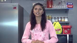Rasoi Studio Present Abtak Delicious Rasthal || Episode -6 || Abtak Channel