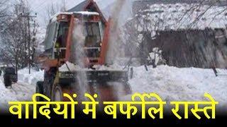श्रीनगर-लेह NH के 40 किमी ट्रैक से हटाई बर्फ की चादर, जल्द सोनमर्ग तक रास्ता बहाल होने की उम्मीद