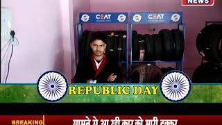 गणतंत्र दिवस Add | चौहान टायर्स बालाघाट