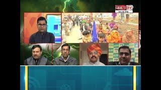 MISSION – 2019 DAYS 78|| इस केंद्रीय मंत्री ने जींद में दिलाई 2014 की याद||JANTA TV