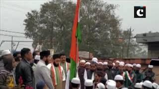 Darul Uloom Firangi Mahal Madarsa in UP's Lucknow celebrates 70th Republic Day