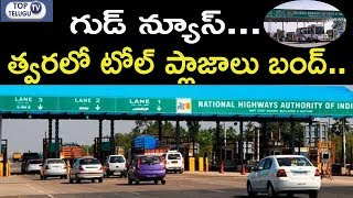 No Toll Plazas On National Highways ? NHAI Plans To Introduce On-Board Unit Devices | Top Telugu TV