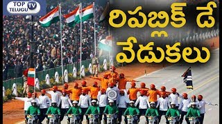 Republic Day Celebrations Parade Ground Secunderabad | Republic Day Top Telugu TV LIVE