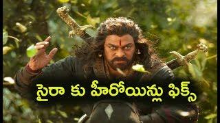 Heroin Fixed For Chiranjeevi 152 Movie | Sai Ra Narasimha Reddy | Megastar Chiru 152