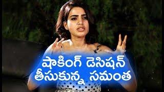 Samantha Shocking New Year Decision About Changing Life Style | Samantha Interview | Top Telugu TV