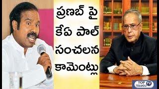 KA Paul Comments On Decision Of Bharat Ratna For Pranab Mukherjee  KA Paul Press Meet  Top Telugu TV