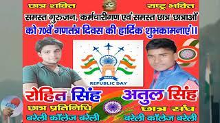 Happy Republic Day 2019   सभी देशवासियों को 70वें गणतंत्र दिवस की शुभकामनाएं (P-04)
