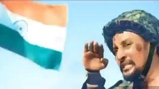 Happy Republic Day 2019 | सभी देशवासियों को 70वें गणतंत्र दिवस की शुभकामनाएं (P-13)