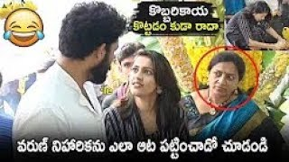 Varun Tej & Niharika Sweet Gesture at Valmiki Movie Launch | Funny Scene at Valmiki Movie Launch
