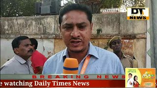 Family of a Victim | Poses Darna In Front of DCP | Office Alleged That | Police Has Arrested Victim