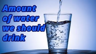 How much water should i drink a day and when to drink