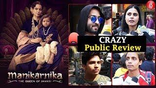 Manikarnika Movie CRAZY Public Review | Kangana Ranaut , Ankita Lokhande