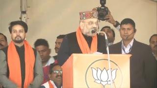Shri Amit Shah addresses Panna Pramukh Sammelan in Una, Himachal Pradesh