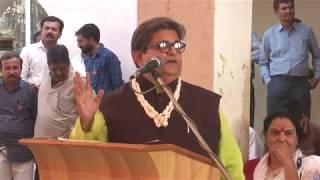 First Mahavrat Sabha on Satya - Dr. Bhadrayu Vachharajani