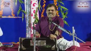 Trapaj Dayro - Pre PadYatra Celebration (Date 15-01-2019)