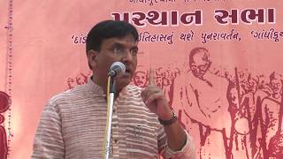 Here is all about the First Day of Pad Yatra - Gandhi Mulyo Na Marge