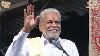 PadYatra Day -1 Speech of Shri Parshottam Rupala on 'Jat Mahenat' Mahavrat Sabha