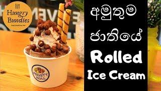 Frosty Roll Restaurant Review / රෝල් කරපු Ice Cream ටිකක් වෙනස් විදිහේ flavors වලින්