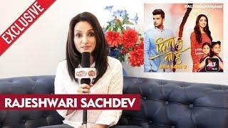Rajeshwari Sachdev Exclusive Interview | ALTBalaji Web Series Dil Hi Toh  Hai Season 2 video - id 371b909e7c37cf - Veblr Mobile