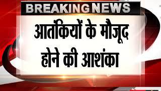 जम्मू-कश्मीर- पुंछ में सेना का सर्च आपरेशन , आतंकियों के मौजूद होने की आशंका