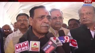 Botad - District Panchayat CM inaugurates
