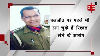 रिश्वत मामले में CBI की बड़ी कार्रवाई, SHO सहित 2 पुलिसकर्मी गिरफ्तार, 1 फरार