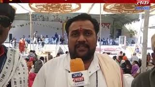 Junagadh - 2nd Kundi Mahyagya Puranas