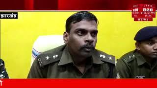 [ Jharkhand ] एक लाख का इनामी नक्सली बिहारी माझी गिरफ्तार / THE NEWS INDIA
