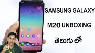 Samsung galaxy m20 unboxing video in telugu