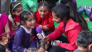 GEETANJALI PUBLIC SCHOOL  ANNUAL PRIZE DISTRIBUTION FUNCTION INTERVIEW