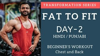 FAT to FIT Chest and Back Beginners Workout! Day-2 (Hindi / Punjabi)