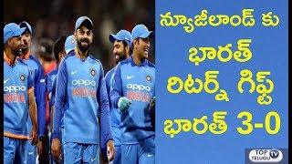 India Won ODI Series With 3-0 | India vs New Zealand 3rd ODI Highlights | India New Zealand Tour