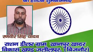 RANVEER SINGH YADAV RASHAN DEALER KHANPUR  KHADAR,  JALILPUR