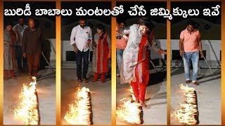 Vignana Vedika Ramesh Busts Fake Baba Tricks - Jana Vignana Vedika Ramesh Exclusive Interview