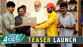 Director Raghavendra Rao Launched 4 Letters Movie Teaser || Latest Updates || 2019 Latest Movies