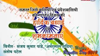 ADD RAIGARH 6 Sanjay kumar pandey